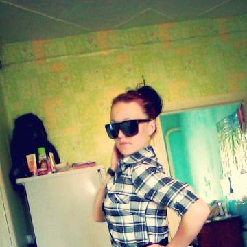Вероника, 20, Berdsk, Russia