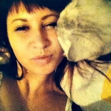 Екатерина Демьянова, 30, Ekaterinburg, Russia