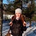 Yana, 27, Sumy, Ukraine