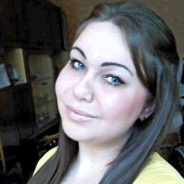 Юлианна, 25, Dnepropetrovsk, Ukraine