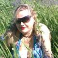 Ирина  Прекрасная, 36, Lipetsk, Russia