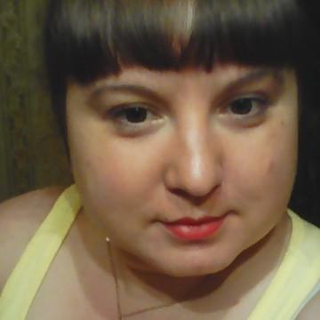 Надежда, 29, Ekaterinburg, Russia