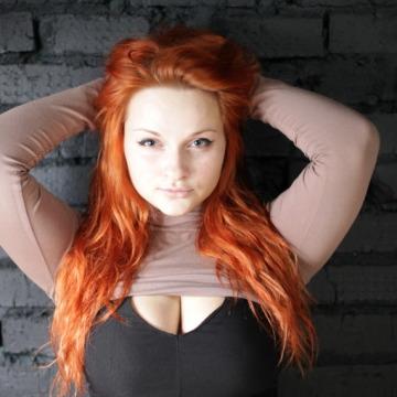 Лера, 28, Pervomaisk, Ukraine