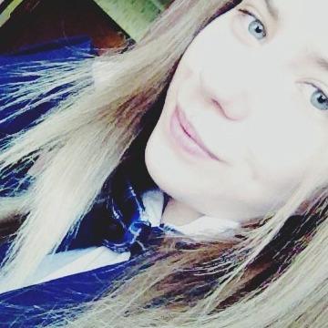 Ива, 19, Chelyabinsk, Russia