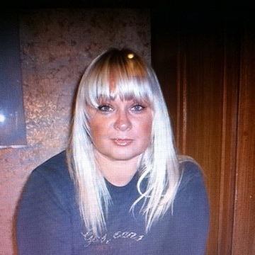 Оксана , 46, Saratov, Russian Federation