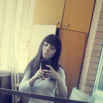 Ira, 21, Lviv, Ukraine