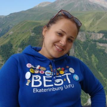 Elena, 27, Ekaterinburg, Russia