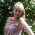 Юлия, 26, Penza, Russia