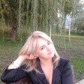 ксения, 32, Rostov-na-Donu, Russia