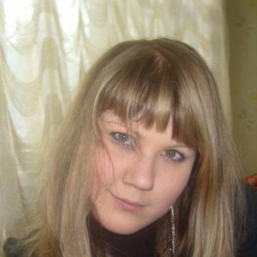 Кристина, 24, Mezhdurechensk, Russia