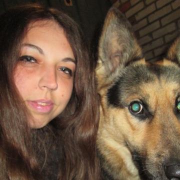 Ira, 25, Sumy, Ukraine