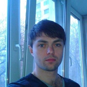 nicky, 29, Simferopol, Russia