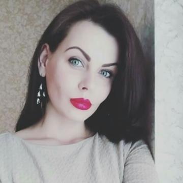 Яна Жупан, 28, Kiev, Ukraine
