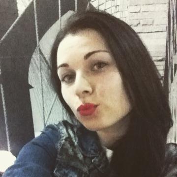 Liza, 26, Minsk, Belarus