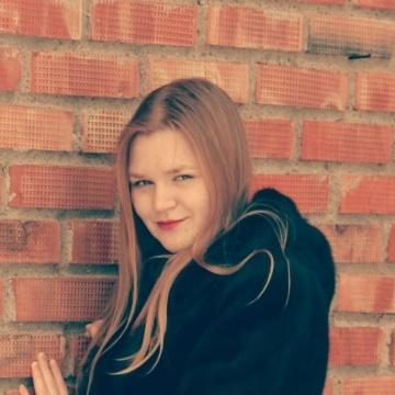 Татьяна Бас, 25, Omsk, Russia