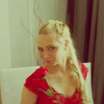 Полина, 26, Ekaterinburg, Russia
