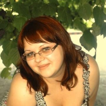 Yanusya, 23, Dneprodzerzhinsk, Ukraine