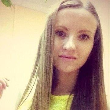 Marina, 25, Ekaterinburg, Russia