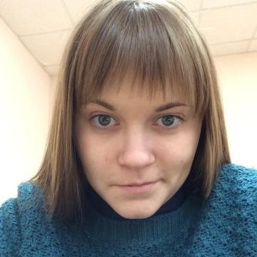 Анастасия, 24, Chelyabinsk, Russian Federation
