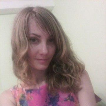 Марина, 27, Kiev, Ukraine