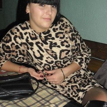 Маша , 20, Odessa, Ukraine