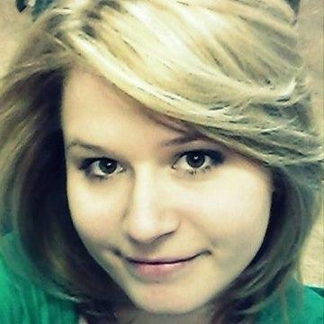 Екатерина Николаевна, 28, Tver, Russia