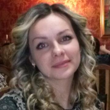 Мария, 26, Dneprodzerzhinsk, Ukraine