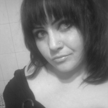 марина, 32, Dnepropetrovsk, Ukraine