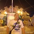 Александр, 39, Chelyabinsk, Russian Federation