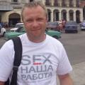 Aleks, 39, Minsk, Belarus