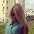 Татьяна, 27, Donetsk, Ukraine