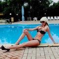 oksana, 29, Ternopol, Ukraine