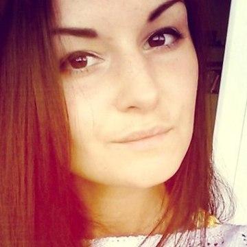 Карина, 22, Riga, Latvia