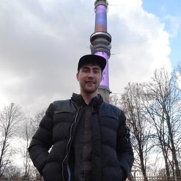 Alexander Prokopenko, 28, Moscow, Russia