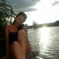 Юлия, 30, Chernigov, Ukraine