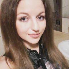 Lona, 25, Kiev, Ukraine