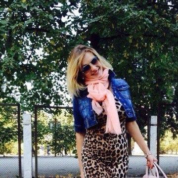 Elena , 29, Kiev, Ukraine