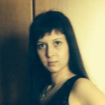 Виктория, 23, Krasnoyarsk, Russia