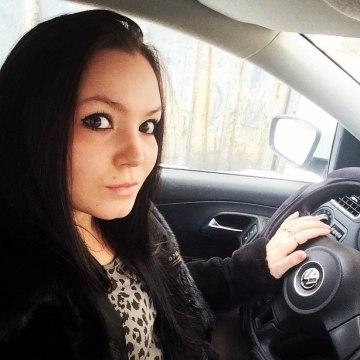 Ирина, 22, Perm, Russia