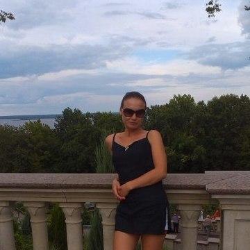 Vikki, 28, Kiev, Ukraine