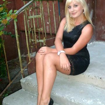 Кристина, 21, Dzerzhinsk, Russia