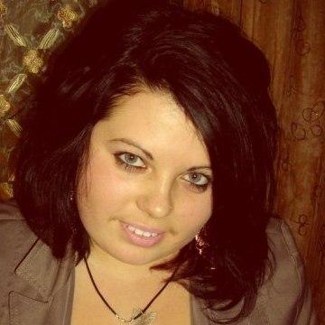 Алена, 24, Vinnitsa, Ukraine