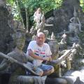 Eugeny Zilbershtein, 40, Tel-Aviv, Israel