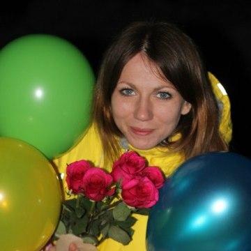Юлия, 25, Omsk, Russia