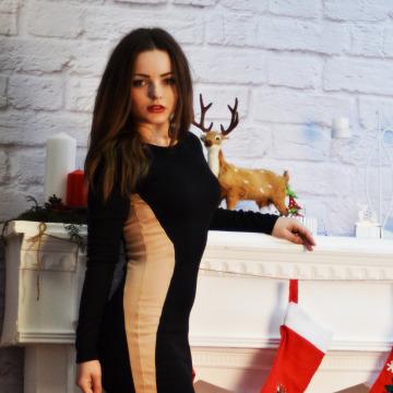 Рина, 20, Nikolaev, Ukraine