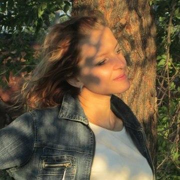 Irina, 29, Krasnoyarsk, Russia