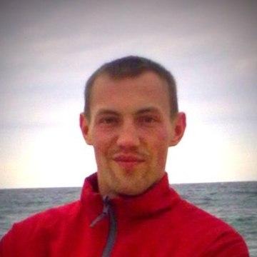 Ростислав, 23, Kiev, Ukraine
