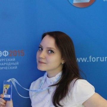 Viktoriya Rusakova, 24, Saint Petersburg, Russia