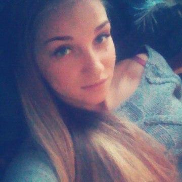 Екатерина, 24, Perm, Russia
