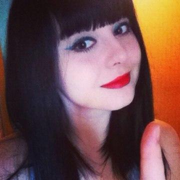Anastasia Akmaeva, 21,